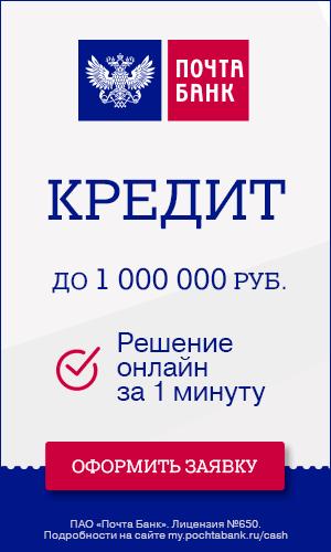 как заказать карту тинькофф по интернету кредитную в ульяновске