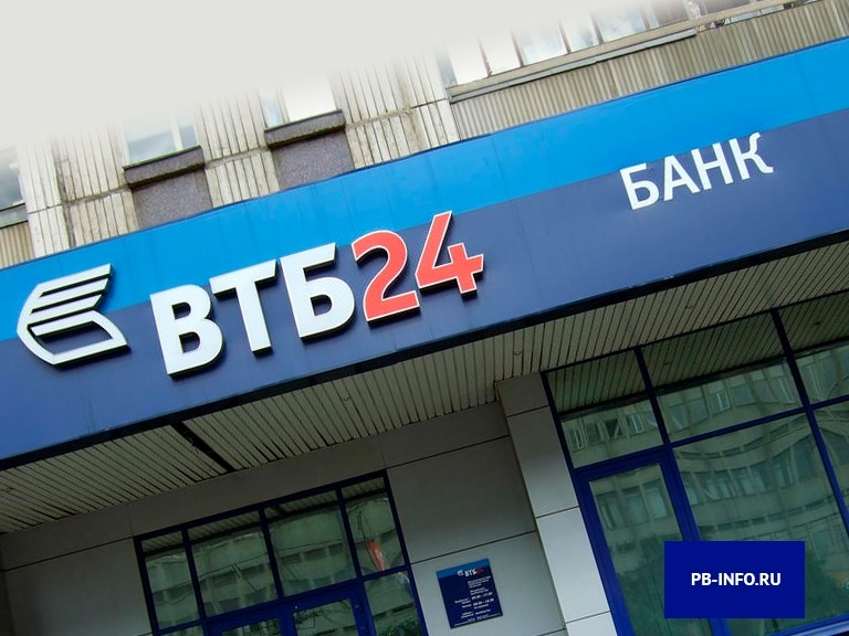 Банки-партнеры как инструмент для снятия наличных Поста Банка