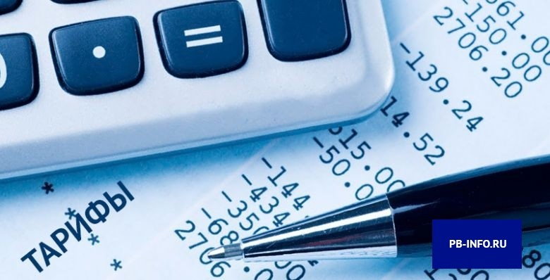 Тарифы кредитования для сотрудников почты