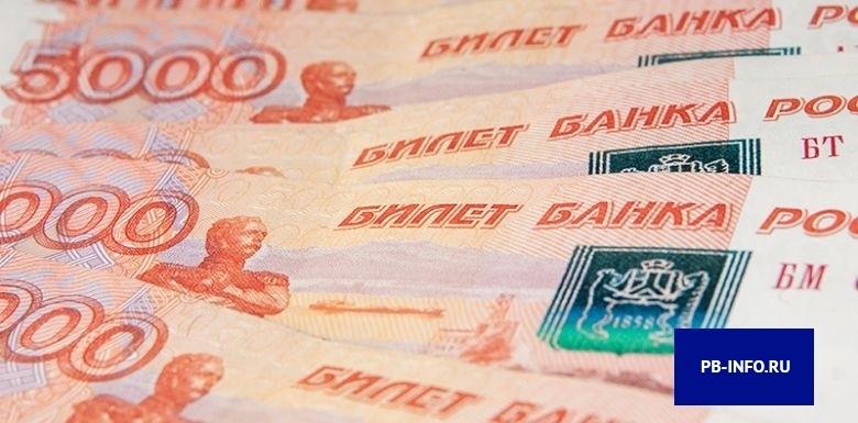 Мнение народа о Почта Банке, рейтинг среди народа: купюры 5000 рублей