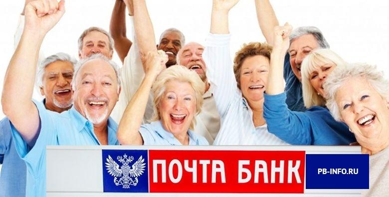 днс рассрочка онлайн заявка саратов