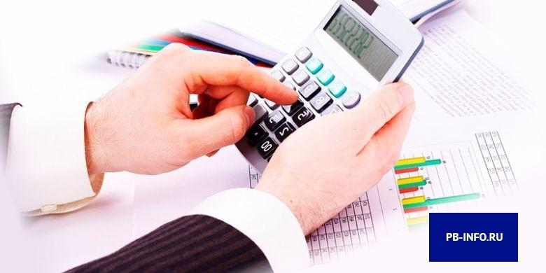 тинькофф кредитная карта 120 дней без процентов условия отзывы