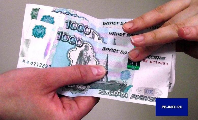 Получение кредита наличными, деньги из рук в руки