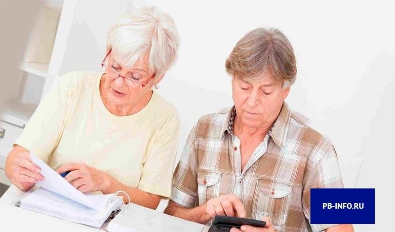Пенсионеры рассчитывают платежи по кредиту в Почта Банке