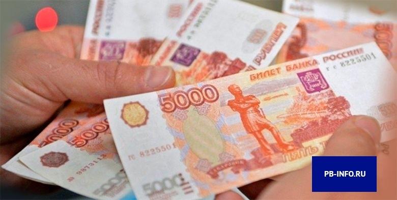 Получение потребительского кредита Почта Банке 5000 купюрами