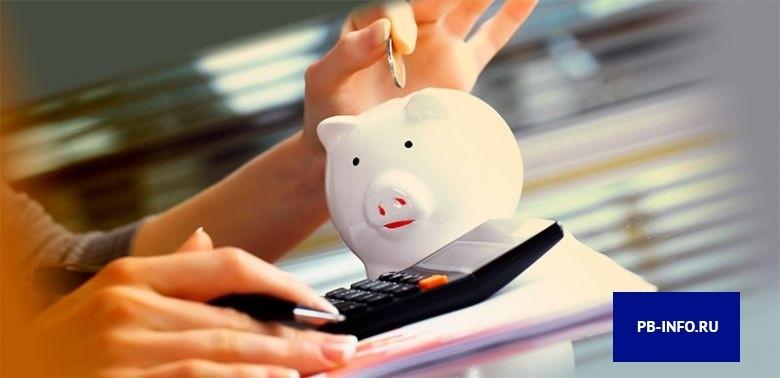 Рефинансирование кредита от Почта Банка