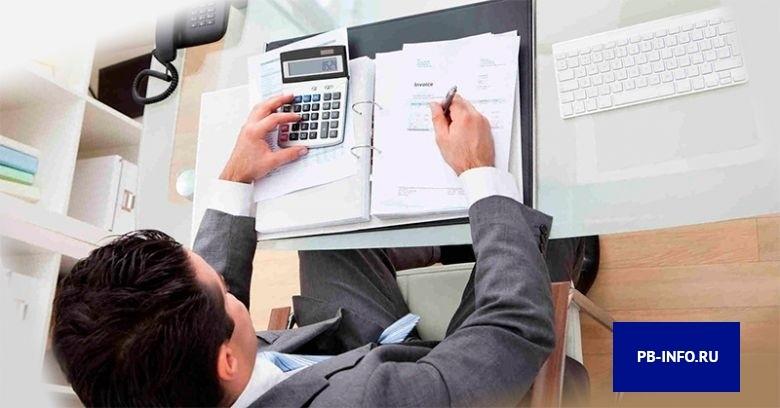 Вск страхование кредита возврат