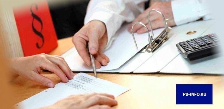 оставить онлайн заявку на кредит в почта банке кредиты без проверки кредитной истории без справок