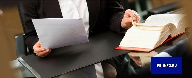 Узнать одобрен ли кредит в Почта Банке?