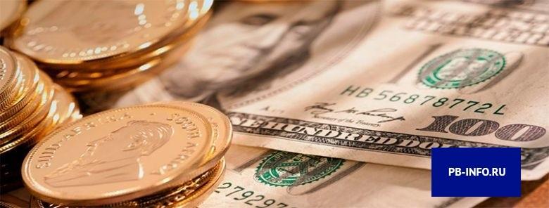 Как колеблется курс валюты