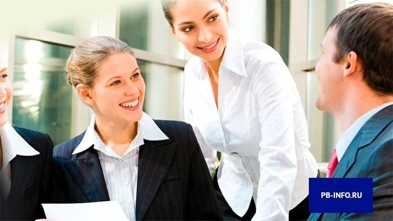 Процесс образования новых сотрудников