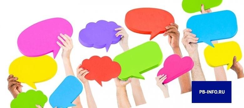 Официальный сайт и социальные сети: отзывы