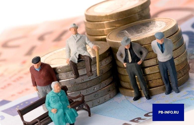 Льготы для пенсионеров в других вкладах Почта Банка
