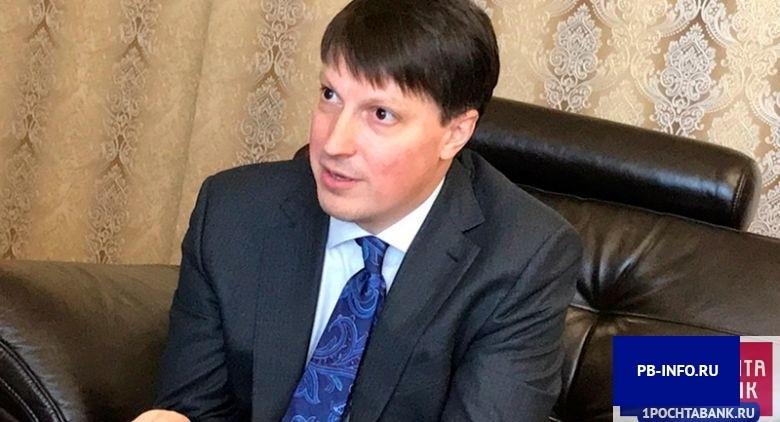 Горшков Георгий Вячеславович – первый заместитель-председателя правления Почта Банка