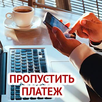 кредиты втб 24 для держателей