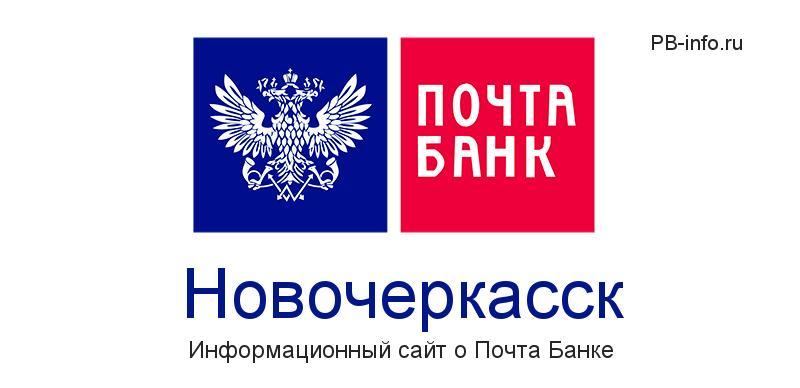 взять займ на карту маэстро vzyat-zaym.su