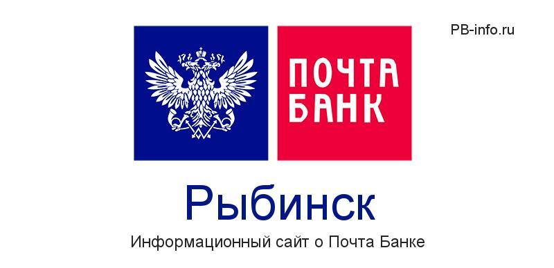 Оформить кредит онлайн в рыбинске украина онлайн микрокредиты