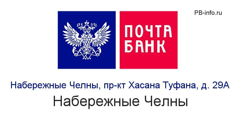 Банк москвы онлайн официальный сайт